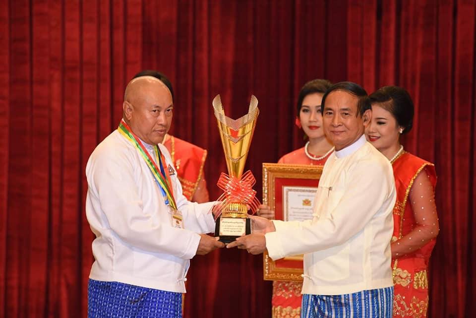 "KBZ Bank awarded ""Highest Tax Payer – Myanmar 2017/2018"" by President U Win Myint"
