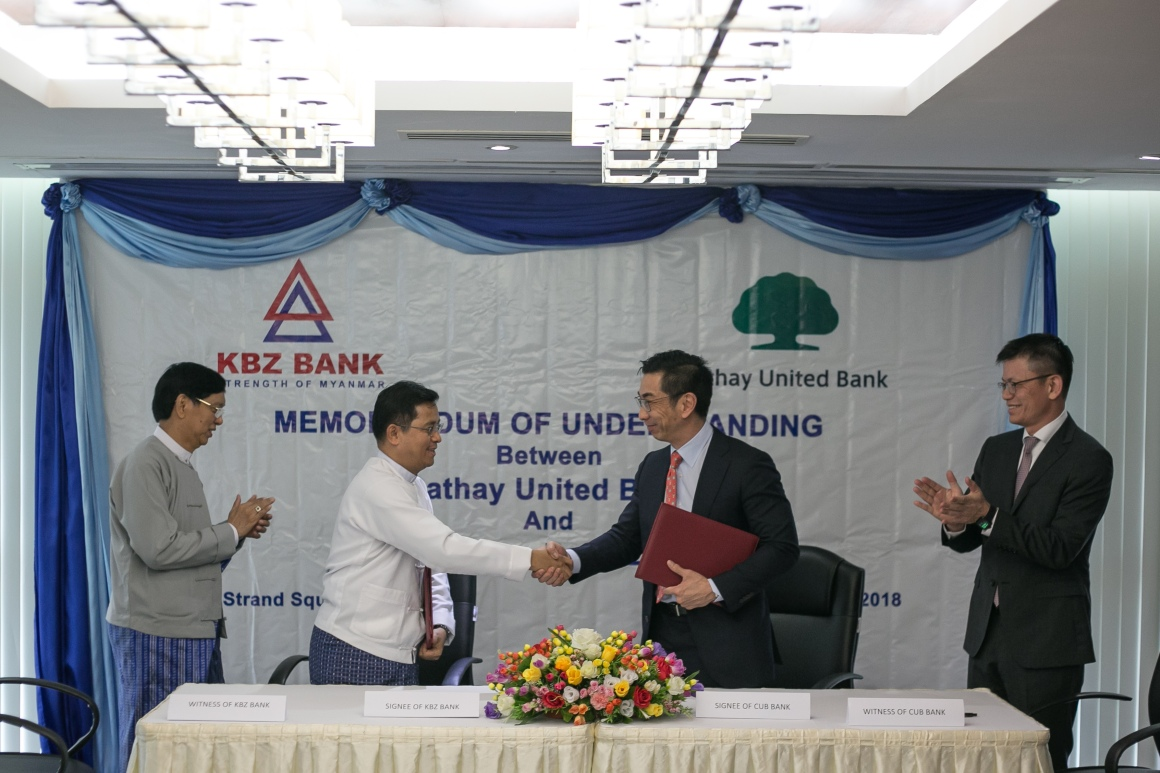 Memorandum of Understanding between Cathay United Bank and Kanbawza Bank Limited