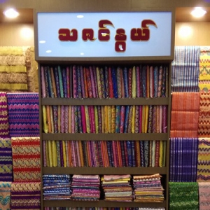 Thazin Nwe Silk Wear