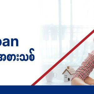FAQs for KBZ Step Up Loan